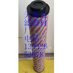 发电厂指定FD70B-602000A015贺德克风电齿轮箱滤芯