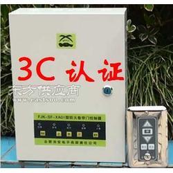 防火卷帘控制器备电型图片