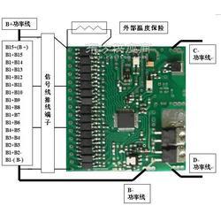 电池管理系统图片