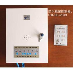 防火卷帘控制器FJK-SD-XA2018型图片