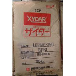 日本新石油化学 LCPHM-302图片