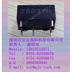 TX2-L2-5V图片