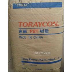 Toraycon 1184G20 PBT配件零件图片