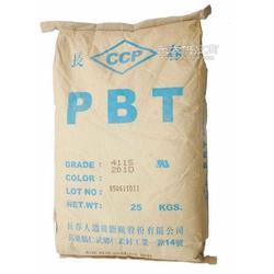 PBT电熨斗罩 CCP PBT 4130 F图片