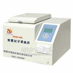 氧弹热量计NLRY2005 智能汉字量热仪 热卡机图片