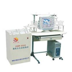 量热仪厂家煤炭热值分析仪 发热量仪器测硫仪公司图片