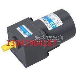 推荐V.T.V电机YN90-90 YY90-90电动机图片