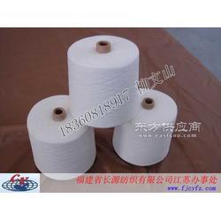 厂家直销环锭纺40支赛络纺人棉纱图片