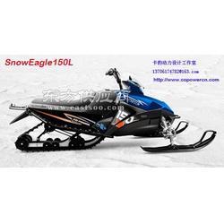 320CC雪地摩托车 沙滩车 雪地车 滑雪车 摩托车图片