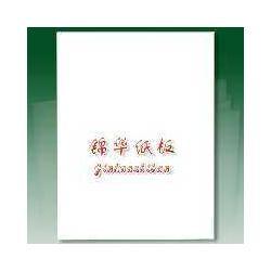 工业纸板厂家保定锦华工业纸板图片
