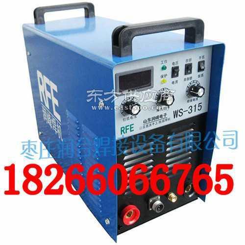 厂家逆变直流手工/氩弧焊机WS-315 IGBT