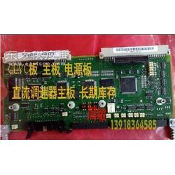 6RA70直流调速器主板C98043-A7002-L1现货特价供应图片