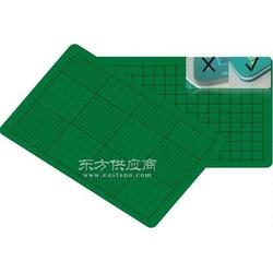 cuttingmat 双面白心切割垫 pvc垫板图片