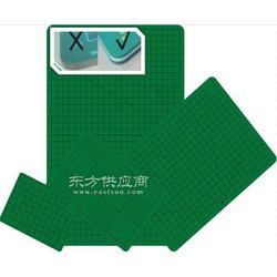 pvc自愈切割垫板 模型板图片