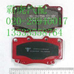 别克GL8汽车配件拆车件图片