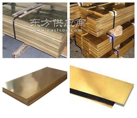 2600MM黄铜板江铜1.5米长黄铜板