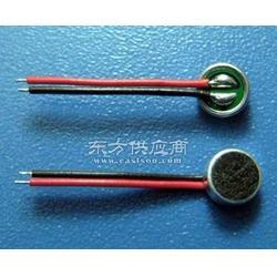 4015焊线咪头图片
