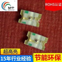 销售LED灯0805蓝光/1.1MM图片