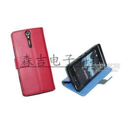 索尼Lt26i钱包款左右开可插卡内支架手机保护皮套图片