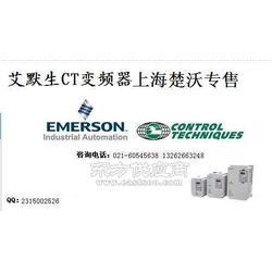 艾默生变频器EV2000-4T2000G图片