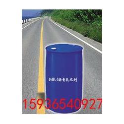 慢裂快凝MK-1型沥青乳化剂图片