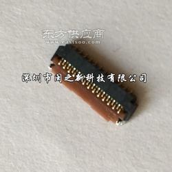 FPC连接器FH26W-21S-0.3SHW广濑连接器图片
