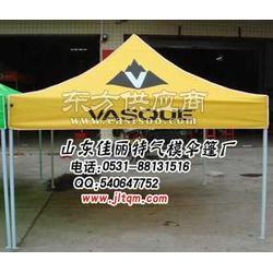 广告帐篷庆典拱门充气卡通 帐篷 拱门图片