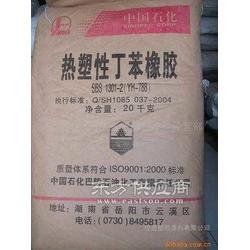 SEBS YH-503热塑性原料图片