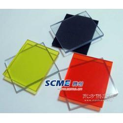最新防静电有机玻璃颜色板图片
