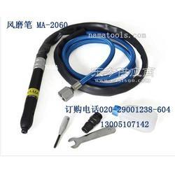 供应台湾精密风磨笔工业级风磨机 MA-2060图片