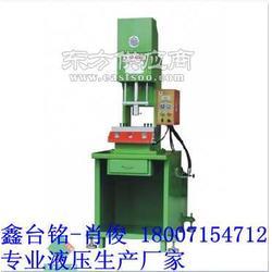 油压机提供单柱油压机双柱油压机图片