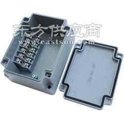 SG-AL-127052开关盒图片