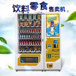 自动售货饮料零食机图片