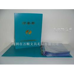 A4塑料PP印鉴册 印鉴卡 印鉴簿可来样定做图片