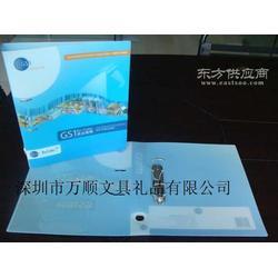 供应GS1文件夹PP文件夹定制文件夹图片