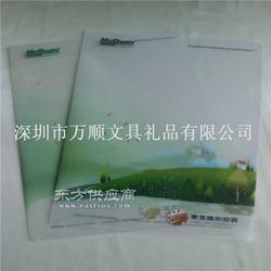 塑料L型文件袋 彩色塑料L型文件袋生产 厂家可提供样品图片