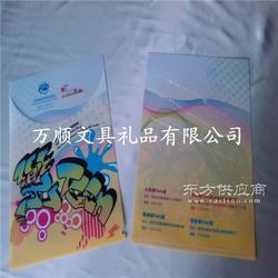 工厂供应二页袋 两页袋定制 免费设计 印刷生产一条龙图片
