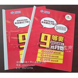 红色Q杆文件夹定做 O杆文件夹定制,专业印刷 来图加工图片