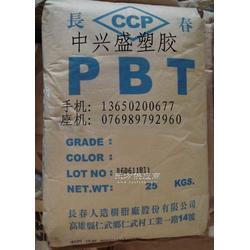 耐高温PBT 5630-104W台湾PBT图片