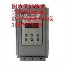315kW软启动柜 电机配电柜图片