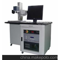 供应光纤激光打标机五金外壳光纤激光镭射刻字机图片