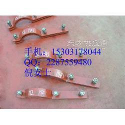 D2D2A三孔短管夹图片