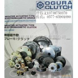 OGURA CLUTCH CO.LTD/RNB-1.6G图片