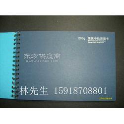 海军蓝卡纸图片