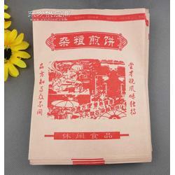 通用防油纸袋供应图片