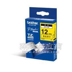 兄弟标签机专用标签色带TZ-261 办公打印机专用色带图片