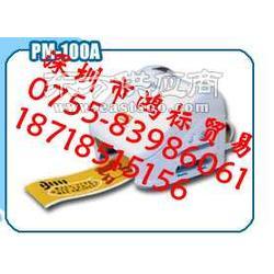 MAX彩贴印字机PM-100AMAX彩贴机图片