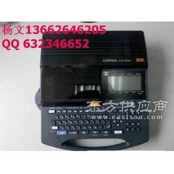 MAX LM-390A热缩管电脑线号机图片