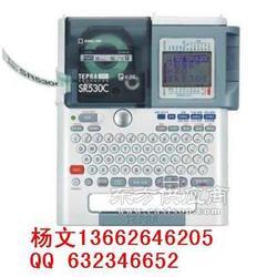 锦宫SR530C标签机18MM打字机图片