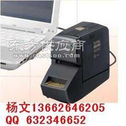 SR3900C锦宫标签机图片